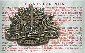 Lapel Pin – Rising Sun