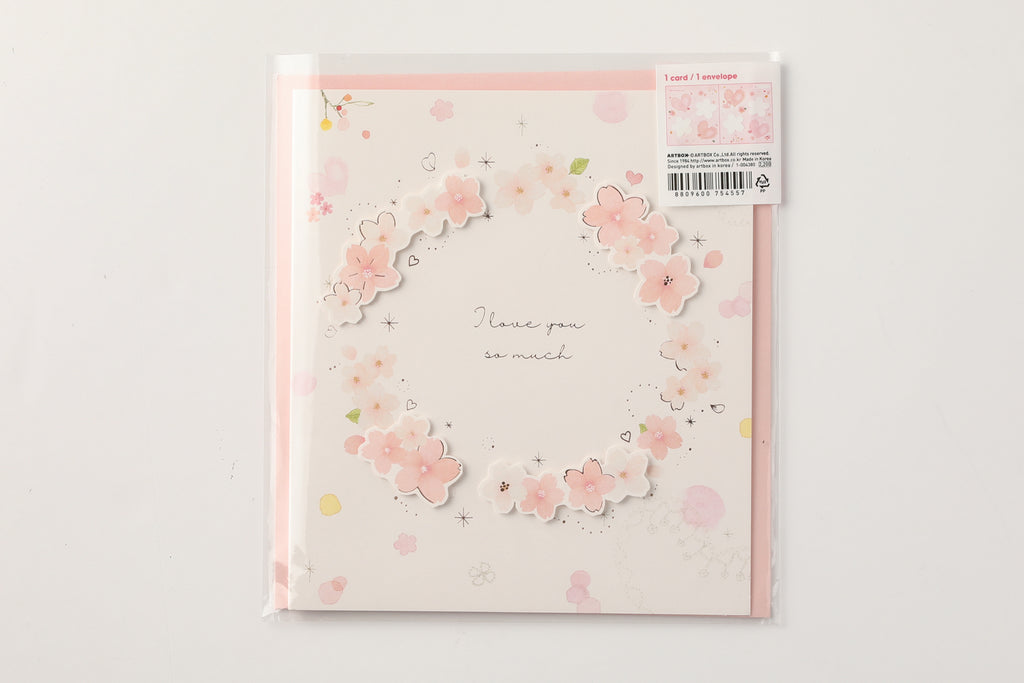 [DMV ONLY] Pink Flowers Message Card 01004380