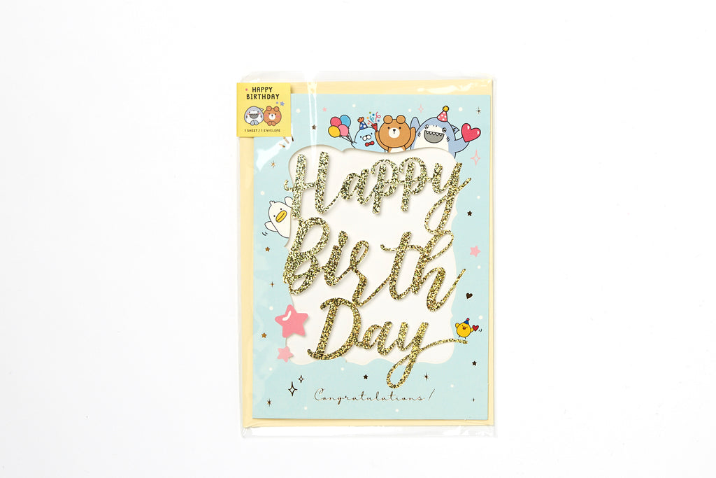 [DMV Only] G. Boss Birthday Cutout Card 01004389