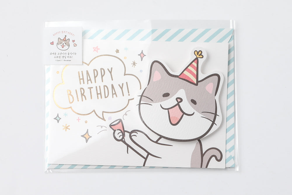 [DMV Only] Floating Cat Birthday Message Card 01004391