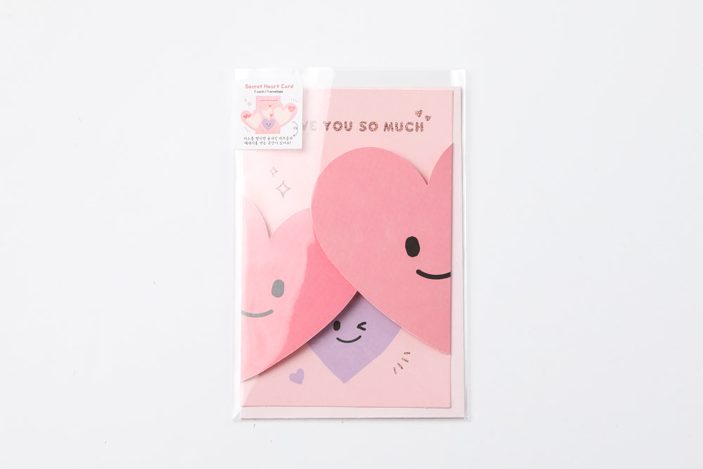 [DMV Only] Secret Heart Card 01004392