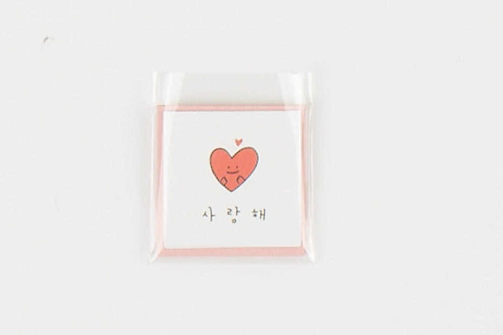 [DMV ONLY] Micro Size Luv You Card 01004480