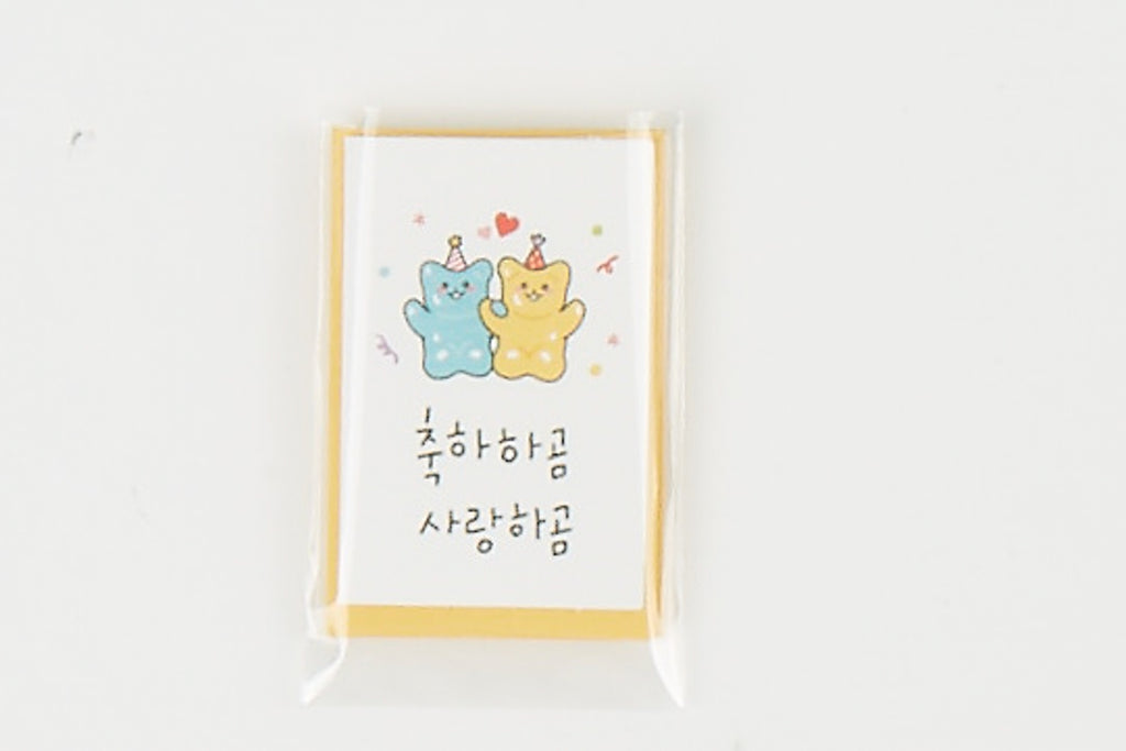 [DMV ONLY] Micro Size Congrat & Luv Card 01004484