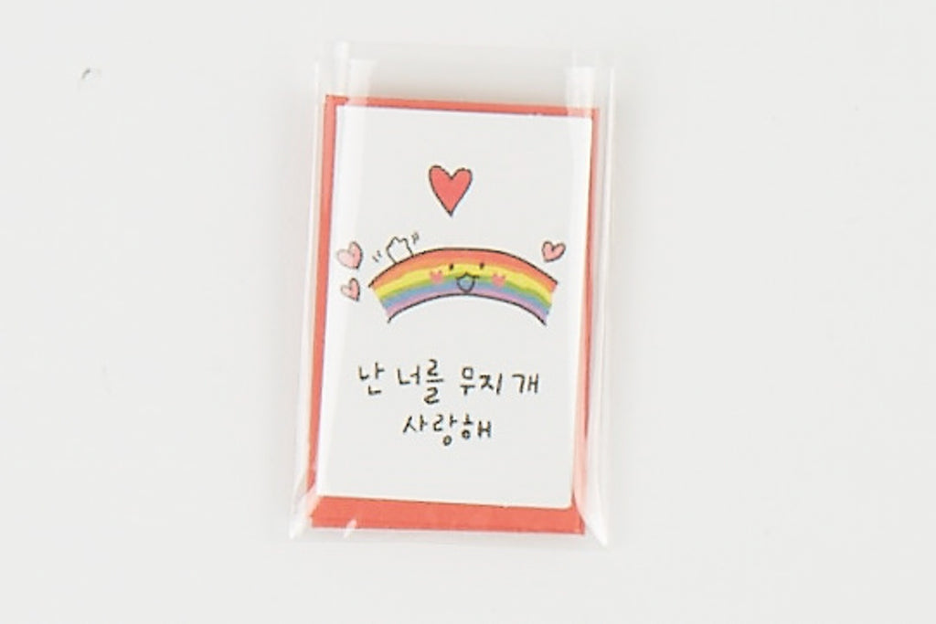 [DMV ONLY] Micro size I Luv You Card 01004485