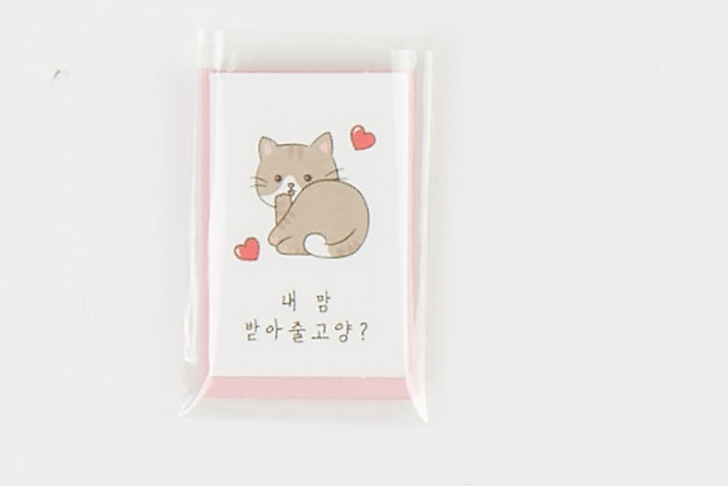 [DMV ONLY] Micro Size Pink Loving You Card 01004486