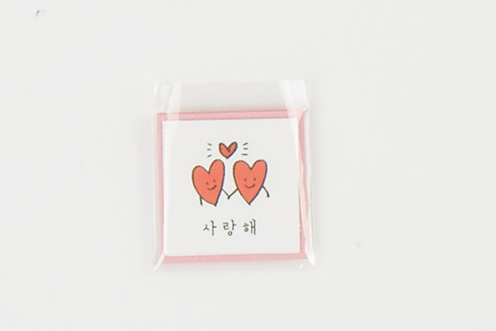 [DMV ONLY] Micro Size Loving you Card 01004490
