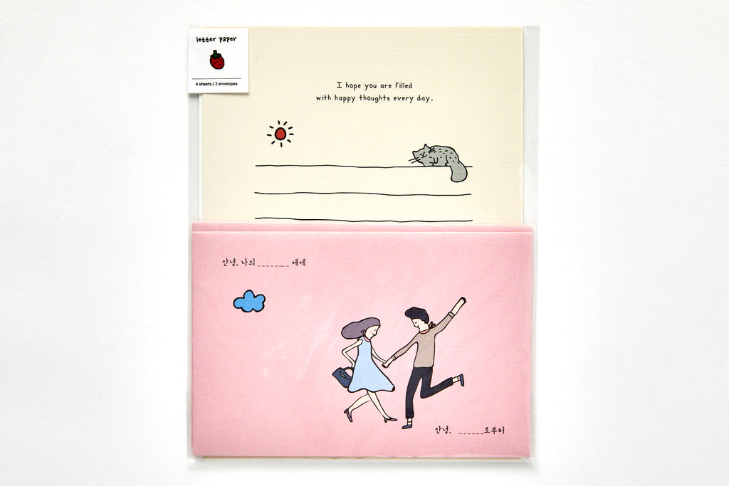 [DMV ONLY] Happy Day Letter Paper 02005162