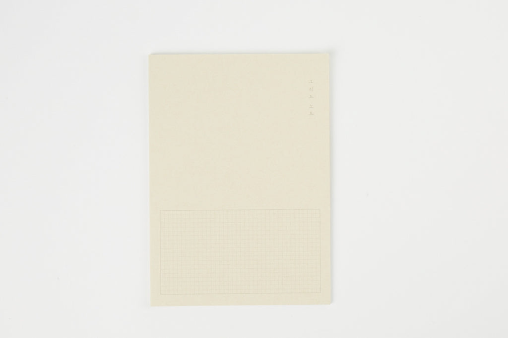 [DMV only] Artbox Grid Notepad 03008073