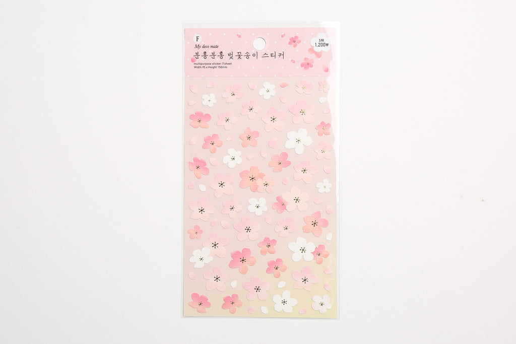[DMV ONLY] Pink Cherry Blossom Sticker 04008959