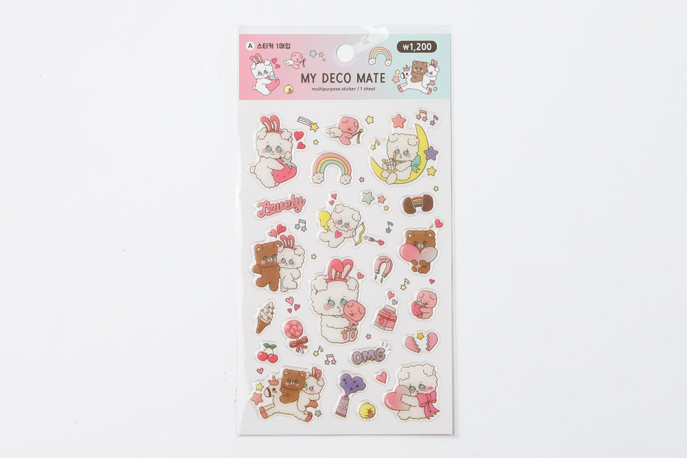 [DMV Only] My Deco Mate Babishon Embossed Sticker 04009518