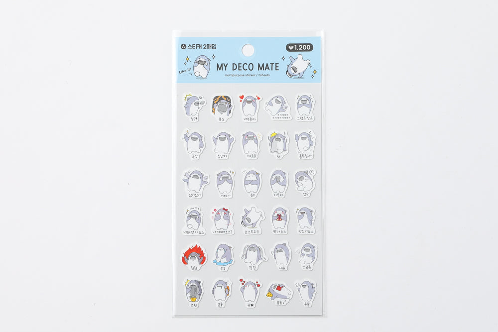 [DMV Only] My Deco Mate G. Boss Emoji Sticker 04009525