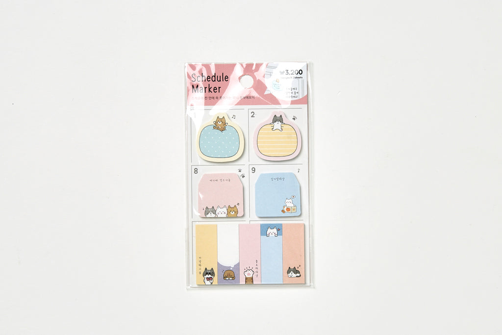 [DMV Only] Schedule Marker Cat Sticky Memo Pad 04009583