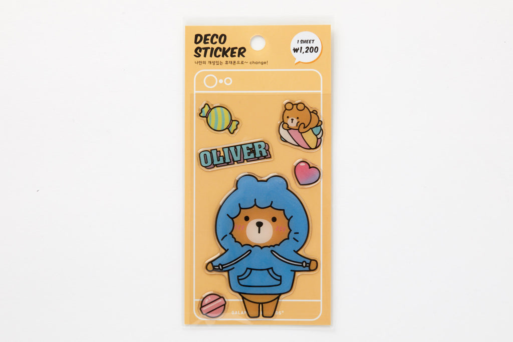 [DMV ONLY] Multi deco sticker set - Oliver 04009711