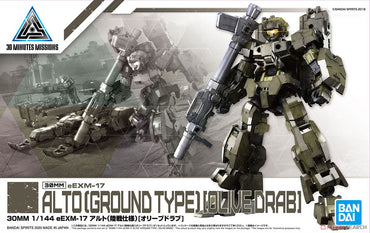 Bandai 30MM 30 Minutes Missions Model Series Eexm-17 Alto Ground Type Olive Drab 1/144