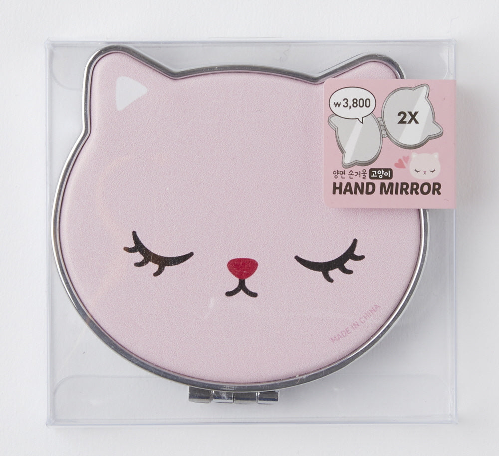 [DMV ONLY] Artbox Compact 2x Hand Mirror - Pink Cats 12001689