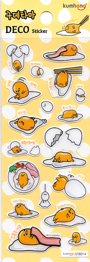 Gudetama Deco Sticker