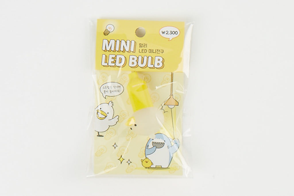 [DMV ONLY] Mini Led Bulb G. Mali Figure 26018035