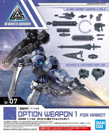 Bandai 30 Minutes Missions 1/144 Option Weapon 1 for Rabiot