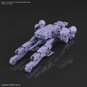 Bandai 30 Minute Missions Extended Armanment Vehicle #07 Space Craft (Purple)