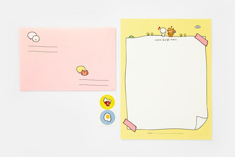 [DMV ONLY] Lovely Puppy Theme Letter Paper 02005160