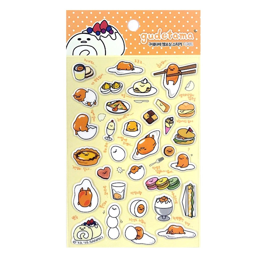 "Gudetama Lazy Egg Embossed Sticker ""Dessert"""