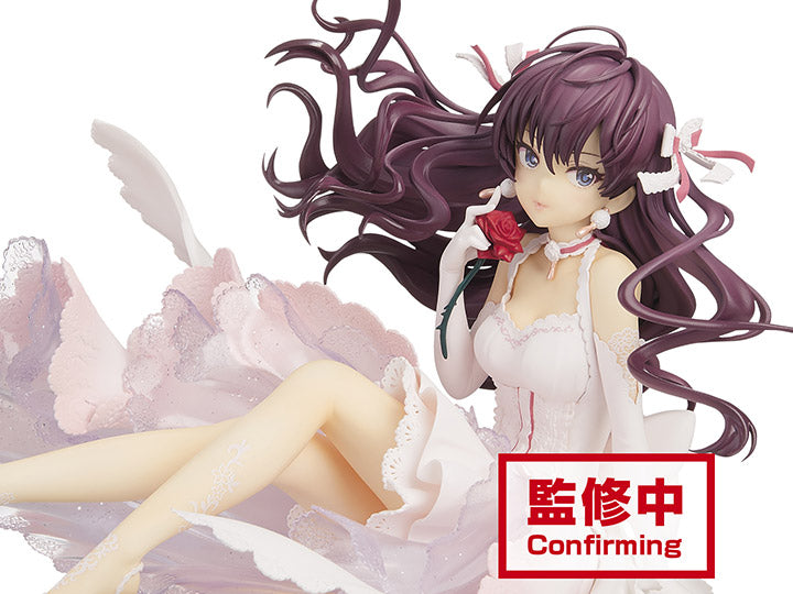 Banpresto The Idol Master Cinderella Girls Espresto est Dressy and Attractive Eyes Shiki Ichinose