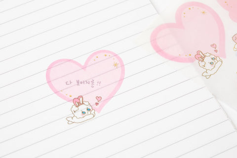 [DMV ONLY] My Deco Mate Lovely Bishon Pattern Sticker Set 04009664