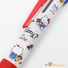 Pilot Frixion 3 Color Multi Pen (Collaboration with Sanrio)