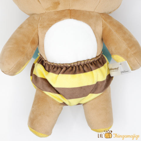 "San-x Rilakkuma Honey Bee 15"" Plush"