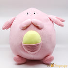 Pokemon Sun and Moon Super large 12 inch Chansey Plush