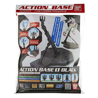 Bandai Action Base 1 Black