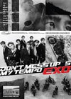 K-pop CD EXO 'Don't Mess Up My Tempo'
