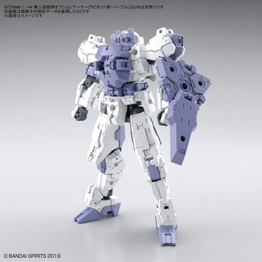 Bandai 30MM  30 Minute Missions OP-24 Option Armor for Spy Drone (Rabiot Exclusive/Purple) 1/144