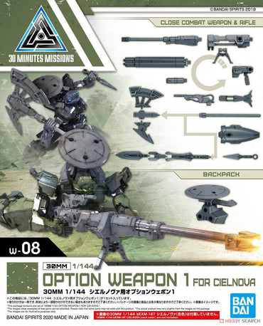 Bandai 30MM 30 Minute Missions W-08 Option Weapon 1 for Cielnova 1/144.
