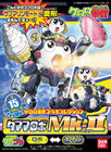 Bandai Keroro Gunso Plamo Collection #15 Tamama Robo MK2 Plastic Model Kit