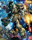 Bandai MG AMS-119 Geara Doga (Neo Zeon Mass- Produced Mobile Suit) Model Kit 1/100