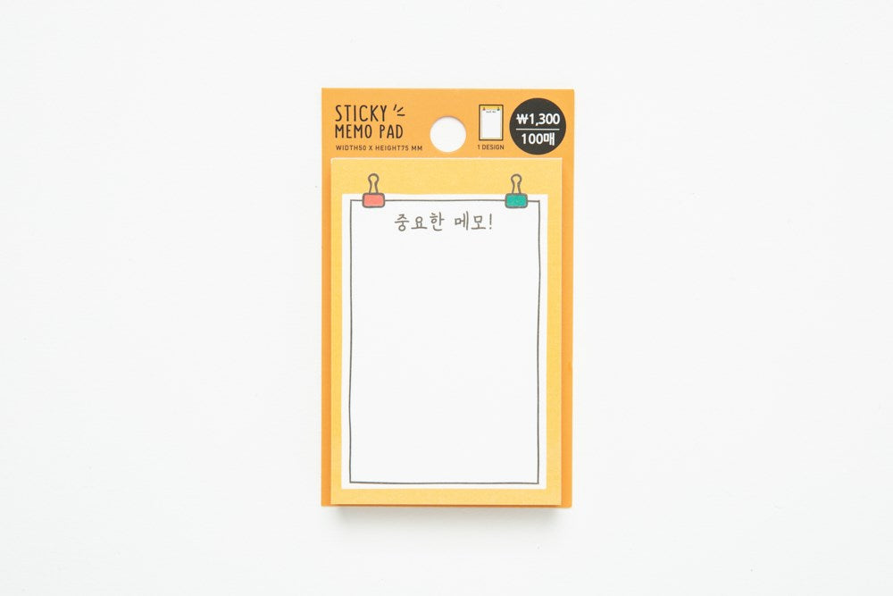 [DMV ONLY] Artbox Important memo Small Sticky Memo Pad 04010167