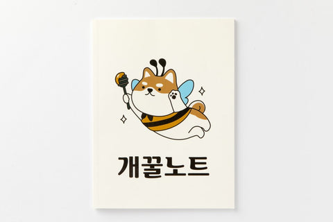 [DMV ONLY] Artbox Dog Honey Notebook 03008165