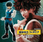 Bandai Ichibansho Figure My Hero Academia Izuku Midoriya (Fighting Hero's Feat. One's Justice)