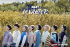 Kpop CD Stray Kids Mini Album 'Cle: Levanter""