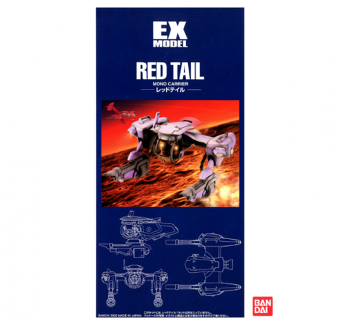 EX MODEL Red Tail(mono carrier) Cowboy Bebop 1/72