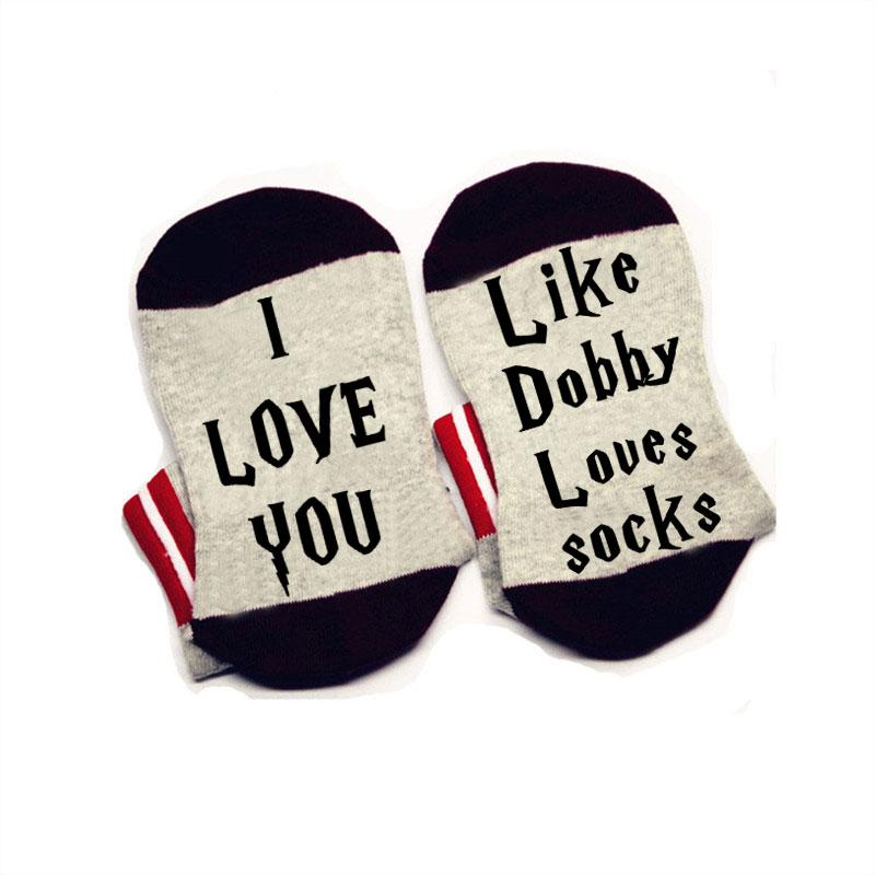 Harry Potter Socks I love you like dobby loves socks