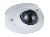 Dahua 5MP IR Fixed focal Dome WizSense Network Camera (DH-IPC-HDBW3541FP-AS-M-0280B)