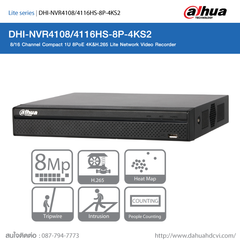 Dahua Network Video Recorder 8 Channel Compact 8 PoE 4K (DHI-NVR4108HS-8P-4KS2/L)