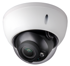 Dahua 4MP WDR IR Dome Network Camera (DH-IPC-HDBW4431EP-Z-27135-S4)