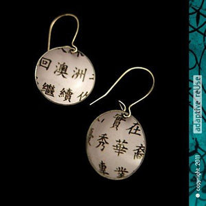 Kanji on White Tiny Dot Upcycled Tin Earrings by Christine Terrell for adaptive reuse jewelry