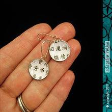 Load image into Gallery viewer, Kanji on White Tiny Dot Upcycled Tin Earrings by Christine Terrell for adaptive reuse jewelry
