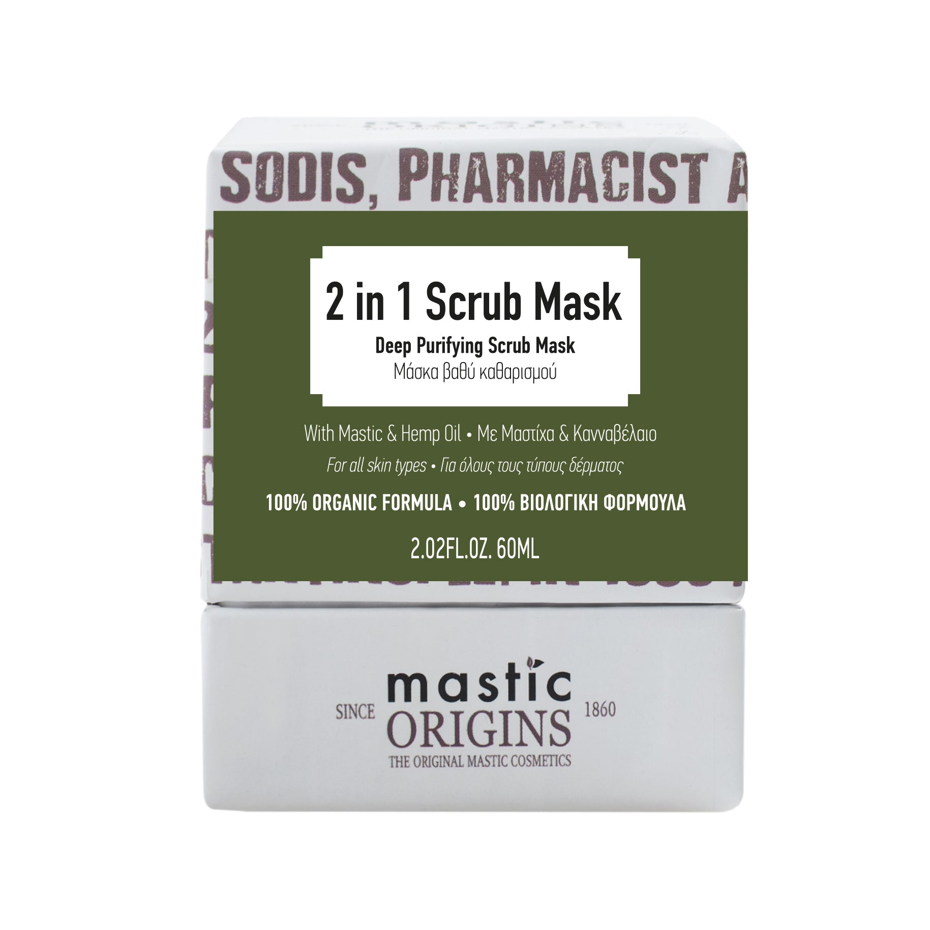 2 in1 Scrub Mask