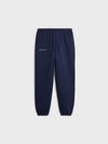 Heavyweight recycled cotton track pants—navy blue