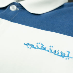 STRIPED BLUE/WHITE POLO